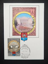 RUSSIA MK 1980 4789 OLYMPIA OLYMPICS MAXIMUM CARD MAXIMUMKARTE MC CM a8228