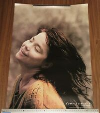 Bjork Japan Promo Only Dancer In The Dark Movie Poster Lars von Trier Sugarcubes