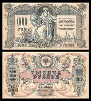 South Russia Rostov Branch 1000 Rubles CIVIL WAR  1919  White Army Denikin Coss