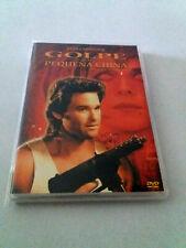 "DVD ""GOLPE EN LA PEQUEÑA CHINA"" JOHN CARPENTER KURT RUSSELL KIM CATTRALL"