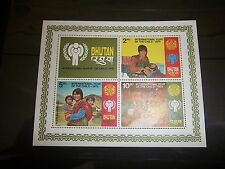BHUTAN  SC 291a SOUV.SHT (289 - 291 + LABEL )  INT'L YEAR OF THE CHILD  MNH 1979