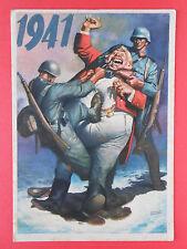 5415) 1941 Dopolavoro Forze Armate - Illustratore Boccasile - originale perfetta
