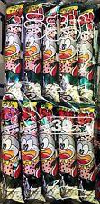 1 Pack (30 Sticks) Umaibo Choose The Type Corn Puff Snack Sticks Japan