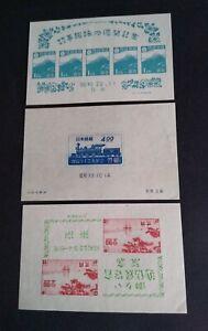 Japan 1940's Souvenir Sheet Collection Mint NGAI