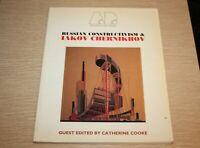 Russian Constructivism and Iakov Chernikhov, 1989, PB 1st edition C. Cooke, ed.