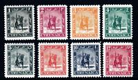 CYRENAICA 1950 British Occupation fmr Italian colony 8v to 12m MNH cat £48 LIBYA