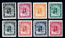 CYRENAICA 1950 British Occupation fmr Italian colony 8v to 12m MNH cat £48 LIBYA