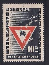 Korea  1953  Sc #195  YMCA  MNH  (3-2854)