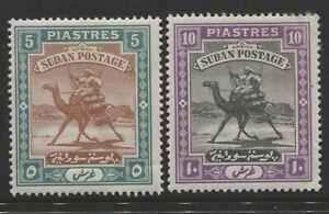 SUDAN - 1898 CAMEL 5p AND 10p TOP VALUES MINT  SG.16-17 (REF.D119)
