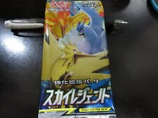 Pokemon card SM10b Sky Legend Booster スカイレジェンド 1Pack Japanese