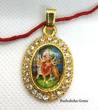 Maa Durga Kali mother Locket Yantra Pendant - cord Hindu Vaisno Devi Religious