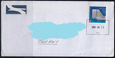 South Africa to Turkey Philatelic Cover ( Plane Airplane ) ( 492 )
