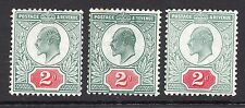 KEDVII sg 227 & 228 & 229 M Mint with gum