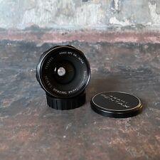 Asahi Pentax SMC Takumar 35mm f/3.5 M42  Lens - Excellent