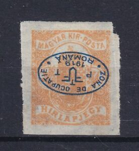 HUNGARY 1919, DEBRECEN ISSUE, ERROR: INVERTED OPT.  NOT LISTED IN MICHEL