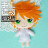 Plush Doll Toy Keychain Anime The Promised Neverland Handmade material