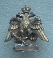 Sign of Life Guards Battalion, 1912  Russian Imperial WW1 badge