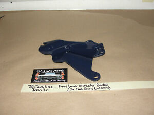 OEM 72 Cadillac Deville 472/500 ENGINE LOWER  ALTERNATOR BRACKET (with SMOG)