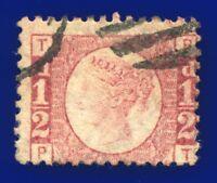 1874 SG49 ½d Rose Plate 11 MISPERF PT Clear Portrait Good/Fine Used CV £28 aofq
