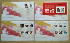 2008 Christmas Island Zodiac Animals Lunar Year of the Rat FDC (set of 4 covers)