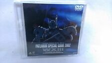 PATLABOR SPECIAL GUIDE 2002 Only Shop Promotion DVD Not sale in store! Japan