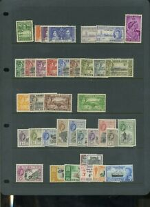 Sierra Leone mid period MH collection