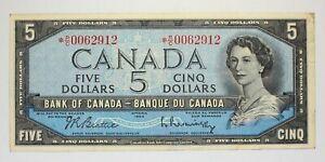 1954 - Bank of Canada - $ 5 - BC-39bA  - Beattie-Raminsky - Replacement