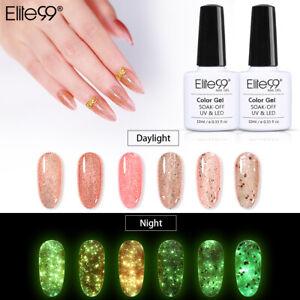 Elite99 Shiny Luminous Rose Gold Gel Polish Soak Off UV LED Varnish Salon 10ML