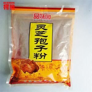 500g Ganoderma Lucidum Lingzhi Tea Wild Reishi Spore Polvere China Tisane Té Tea