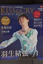 JAPAN Men's Figure Skating Book: Kiss & Cry 2015~2016 Season Guide (Yuzuru Hanyu
