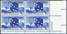 US - 1959 - 7 Cents Dark Blue Alaska Statehood Airmail # C53 Plate Block Mint NH