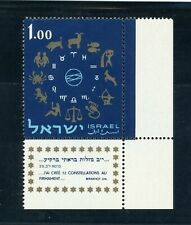 Israel Stamp Scott #202 w/ Tabs and Brochure - Zodiac Stamps 1960