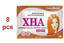 Henna natural Iranian for hair dyeing  8 pcs x 25 g