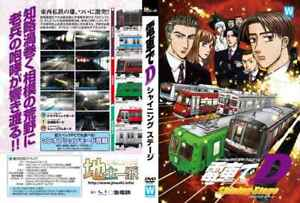 Doujin PC Video Game Densha de D Shining Stage Train Race Battle