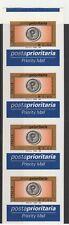 FRANCOBOLLI - 2004 REPUBBLICA PRIORITARIA € 0,60 STRISCIA DI 4 VARIETA' Z/9661