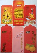CNY Ang Pow Packets - Yeo's 7 pcs 7 design