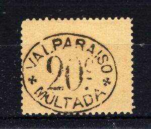 CHILE 1894 POSTAGE DUE OFFICIAL MULTA  20 cts MH