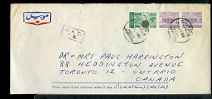 O. A. T. F. S. handstamp on SUDAN 1965 airmail cover to Canada