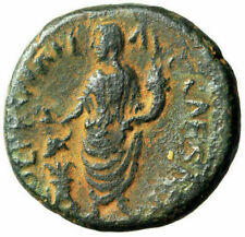 "Faustina II AE22 of Caesarea Maritima in Samaria ""Emperor at Altar"" Scarce VF"
