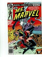 Ms. Marvel #22, FN+ 6.5, Deathbird and Mystique!