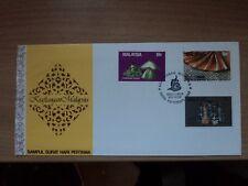 Malaysia 1982 26 Nov FDC Malaysian Handicrafts Bureau Postmark Kuala Lumpur
