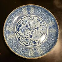 Antique blue/white Transfer ware 9in cabinet plate Marked Floral
