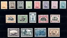 [69183] Belgium 1920 Belgium Occupation of Eupen Complete Set, Original Gum MNH