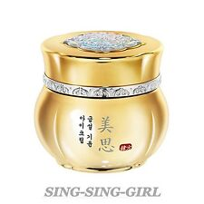 Missha Gold Snow Geum Sul Vitalizing Eye Cream 30ml sing-sing-girl