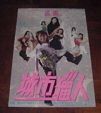 """Jackie Chan """"City Hunter"""" Joey Wong RARE Hong Kong ORIGINAL 1993 Poster B"""