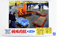 Aoshima 53379 Turret Truck Tsukiji Market Version 1/32 Scale kit