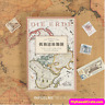 The World Map Love Letters Postcards ~ Poems Retro Vintage Style Post Cards