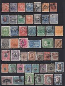 Peru Used Stamps 1860's-1910's