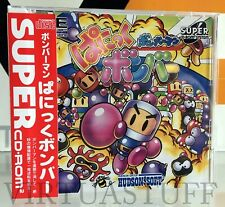 Bomberman, Panic Bomber, Pc Engine Nec, Super Cd-Rom, completo, excellent cond.