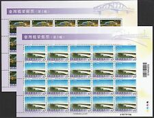 REP. OF CHINA TAIWAN 2010 BRIDGE 3RD ISSUE 4 X FULL SHEET OF 20 STAMPS EACH MINT